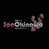 Spa Okinawa - E. Rod - last post by SpaOkinawa